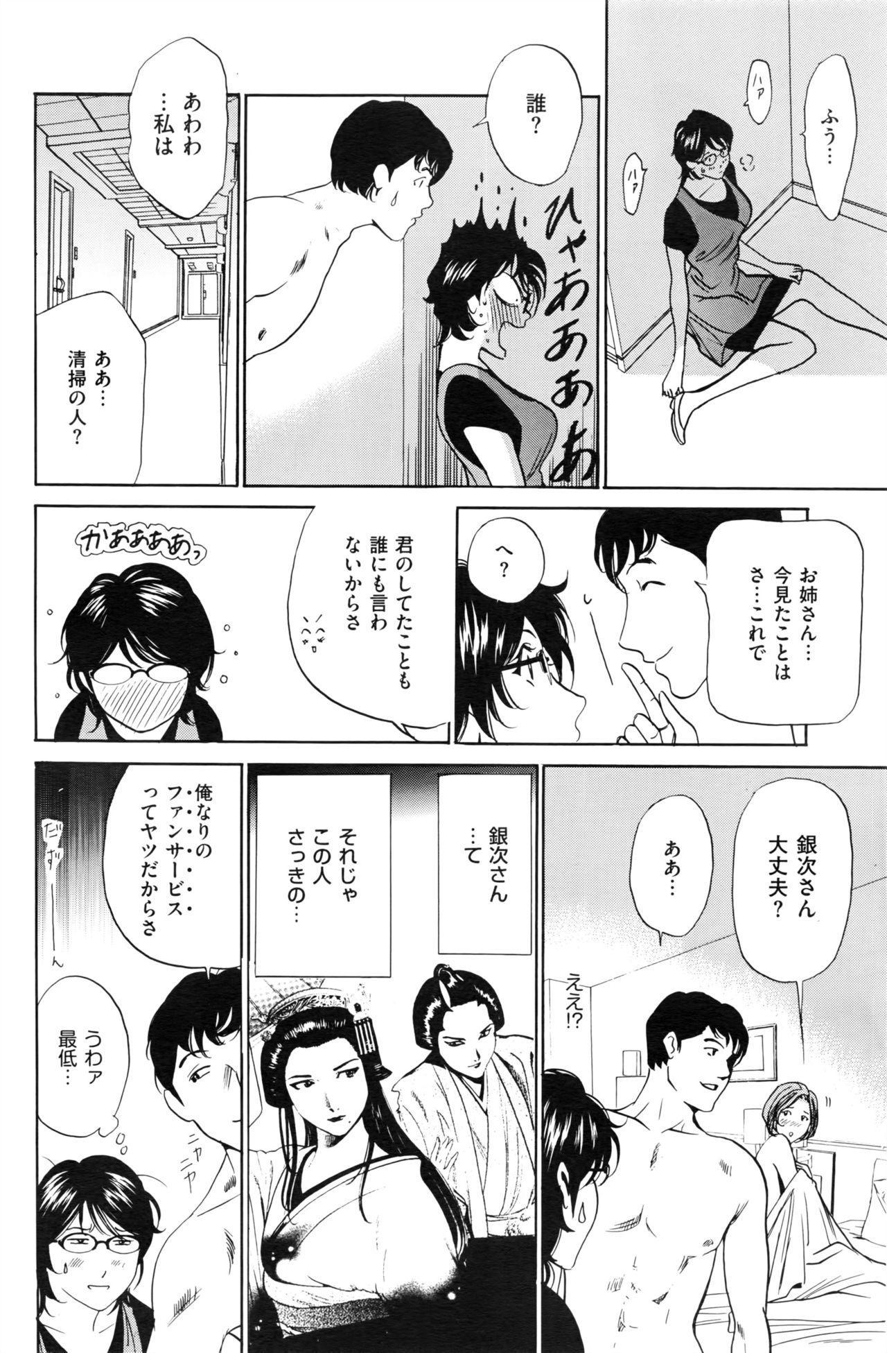 Wa Usuki Ipa a 1-10 62