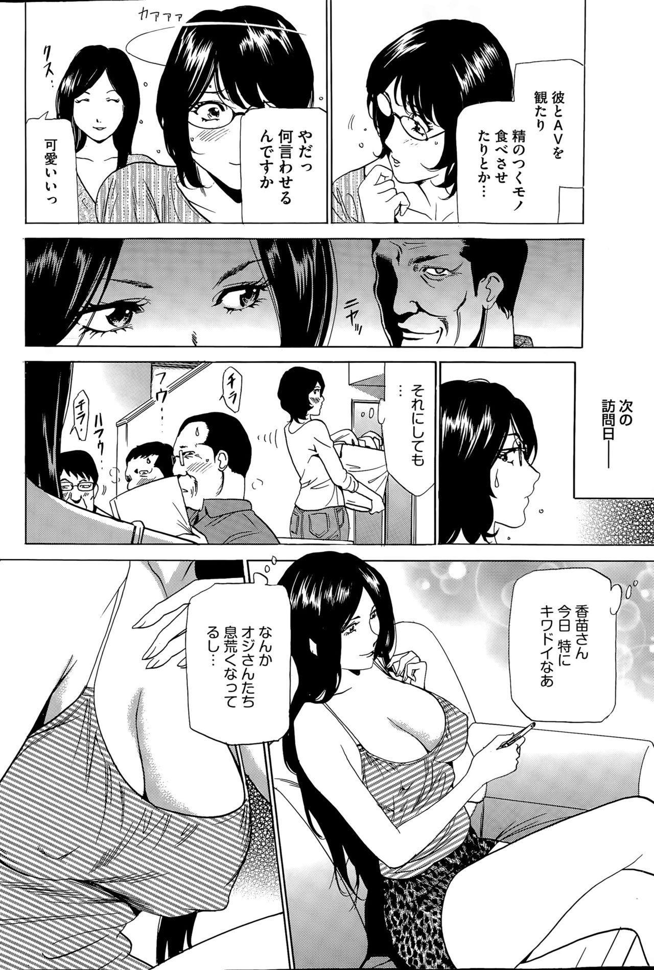 Wa Usuki Ipa a 1-10 6