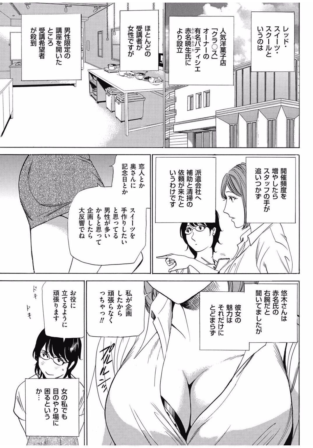 Wa Usuki Ipa a 1-10 75