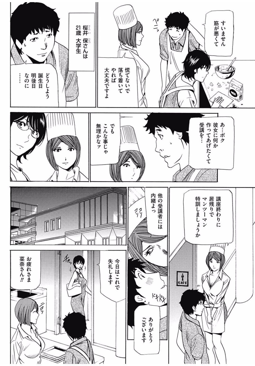 Wa Usuki Ipa a 1-10 78
