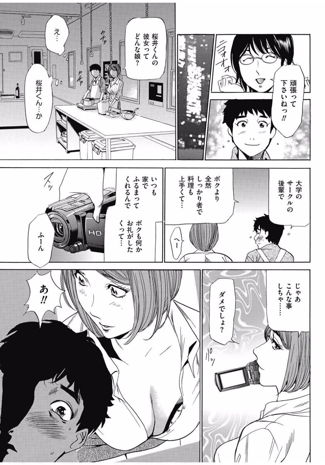 Wa Usuki Ipa a 1-10 79