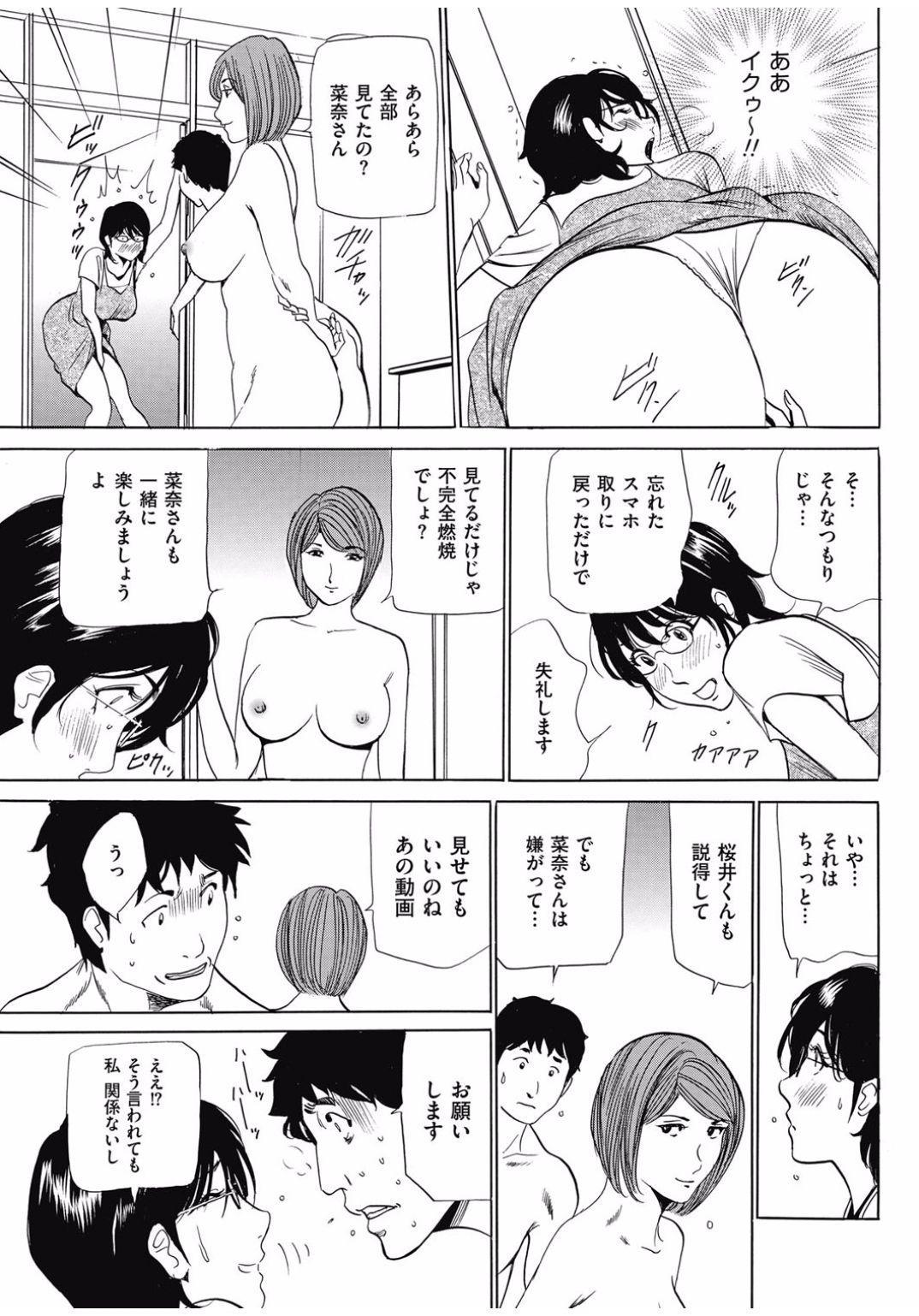 Wa Usuki Ipa a 1-10 85