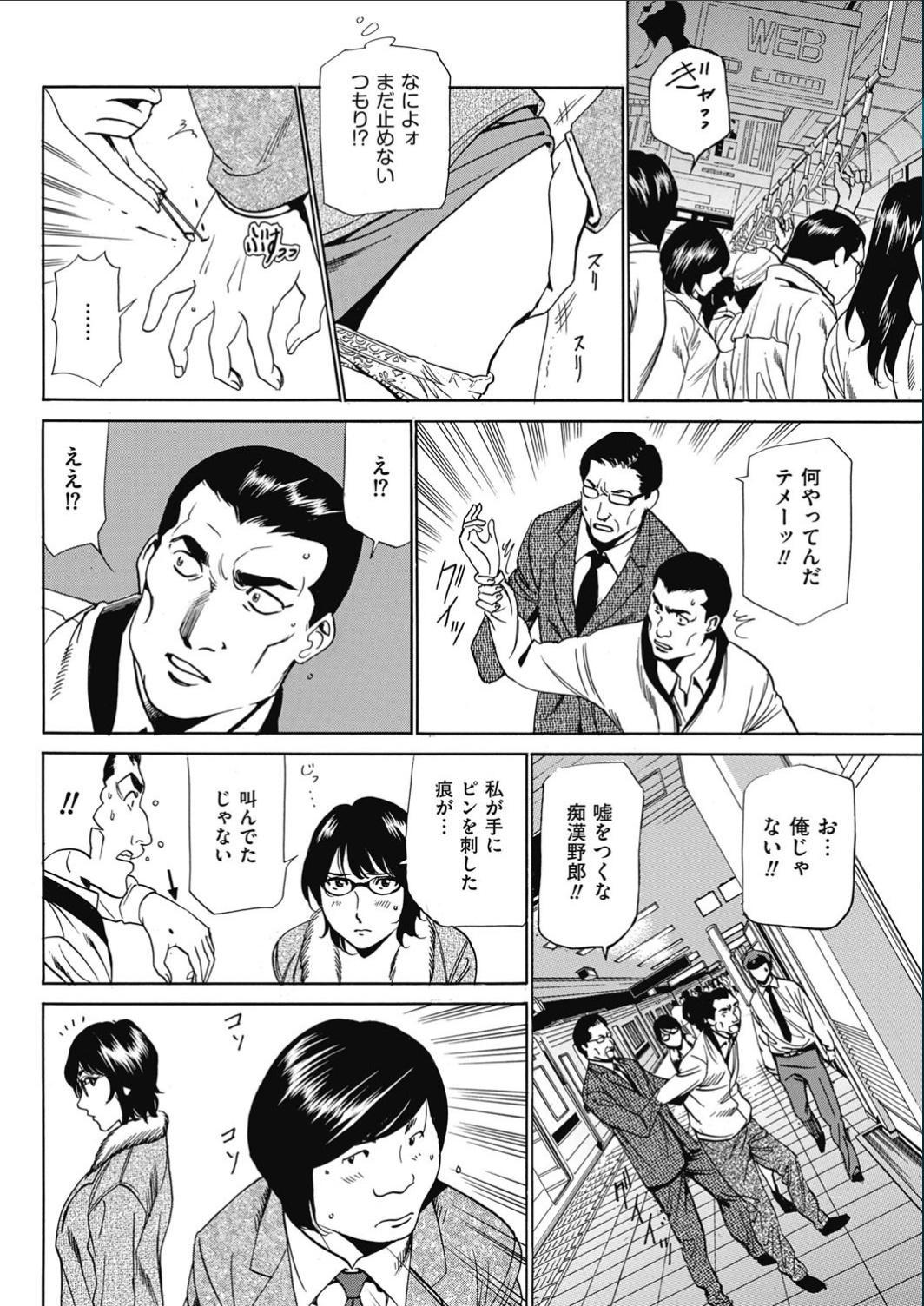Wa Usuki Ipa a 1-10 94