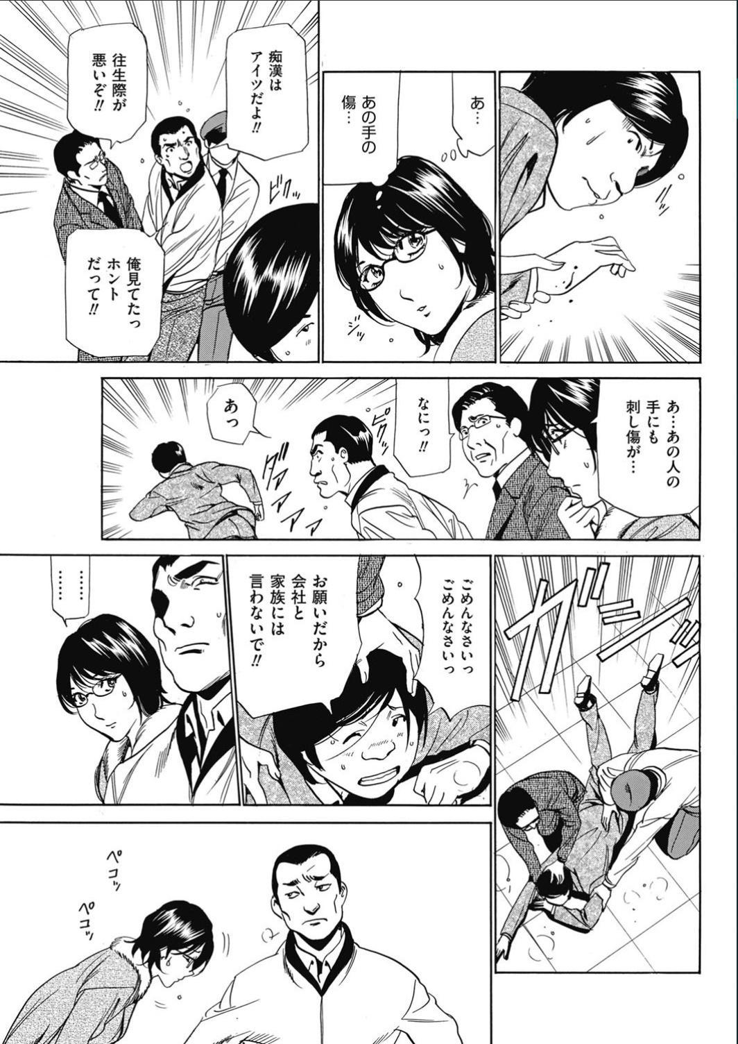Wa Usuki Ipa a 1-10 95