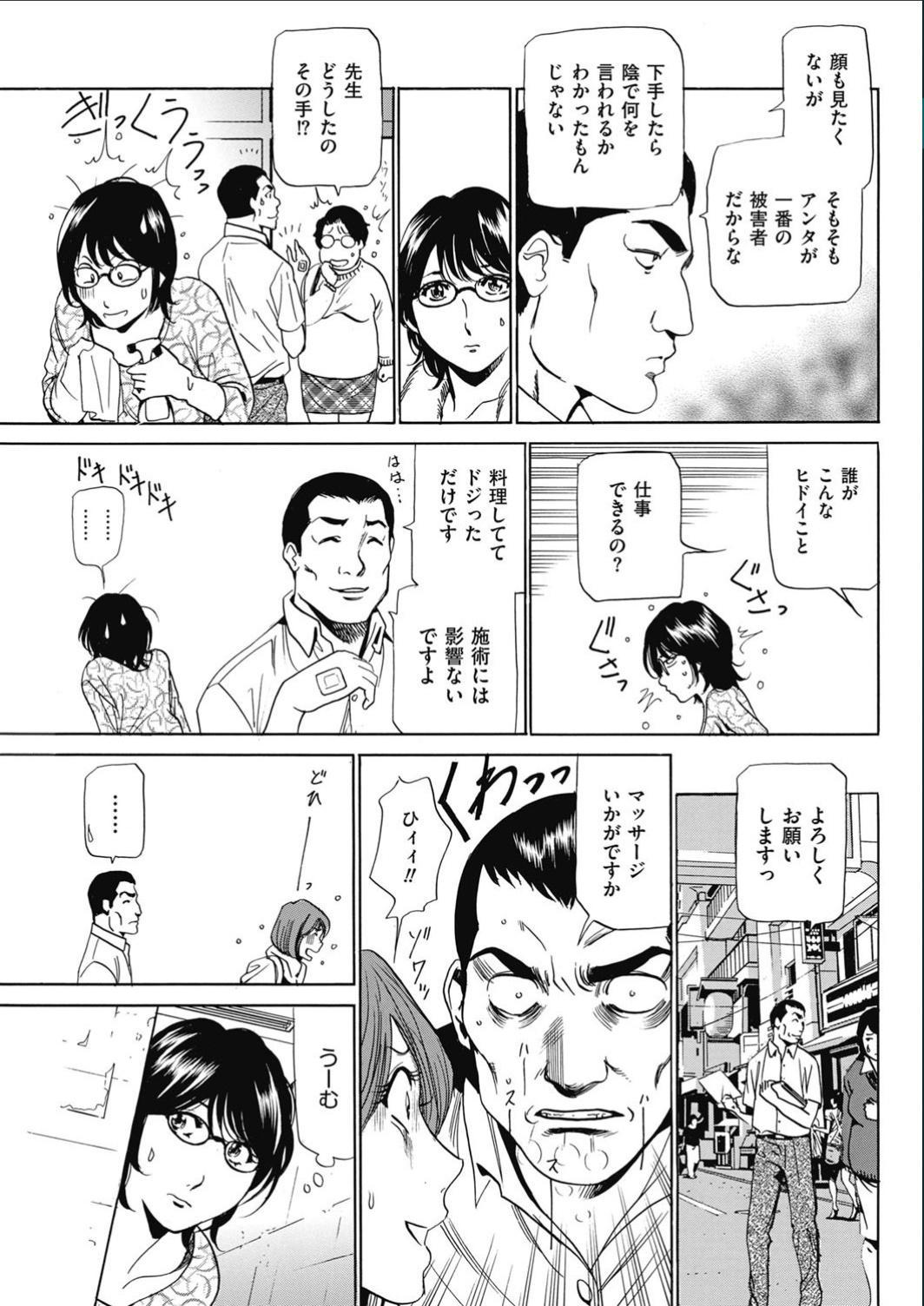 Wa Usuki Ipa a 1-10 97