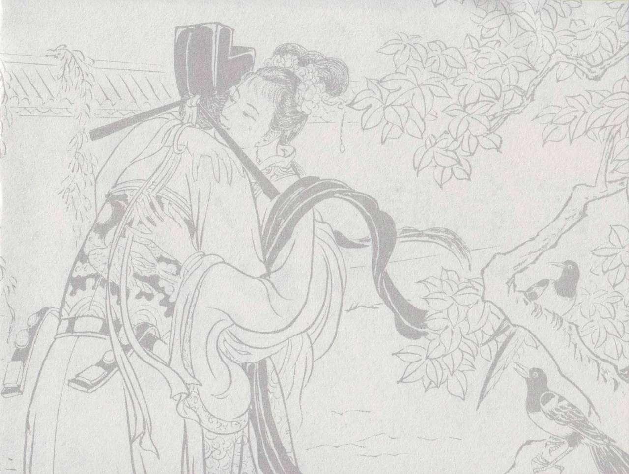 史上名妓 如夫人-甄金莲(臧武斌 2013年4月) 2