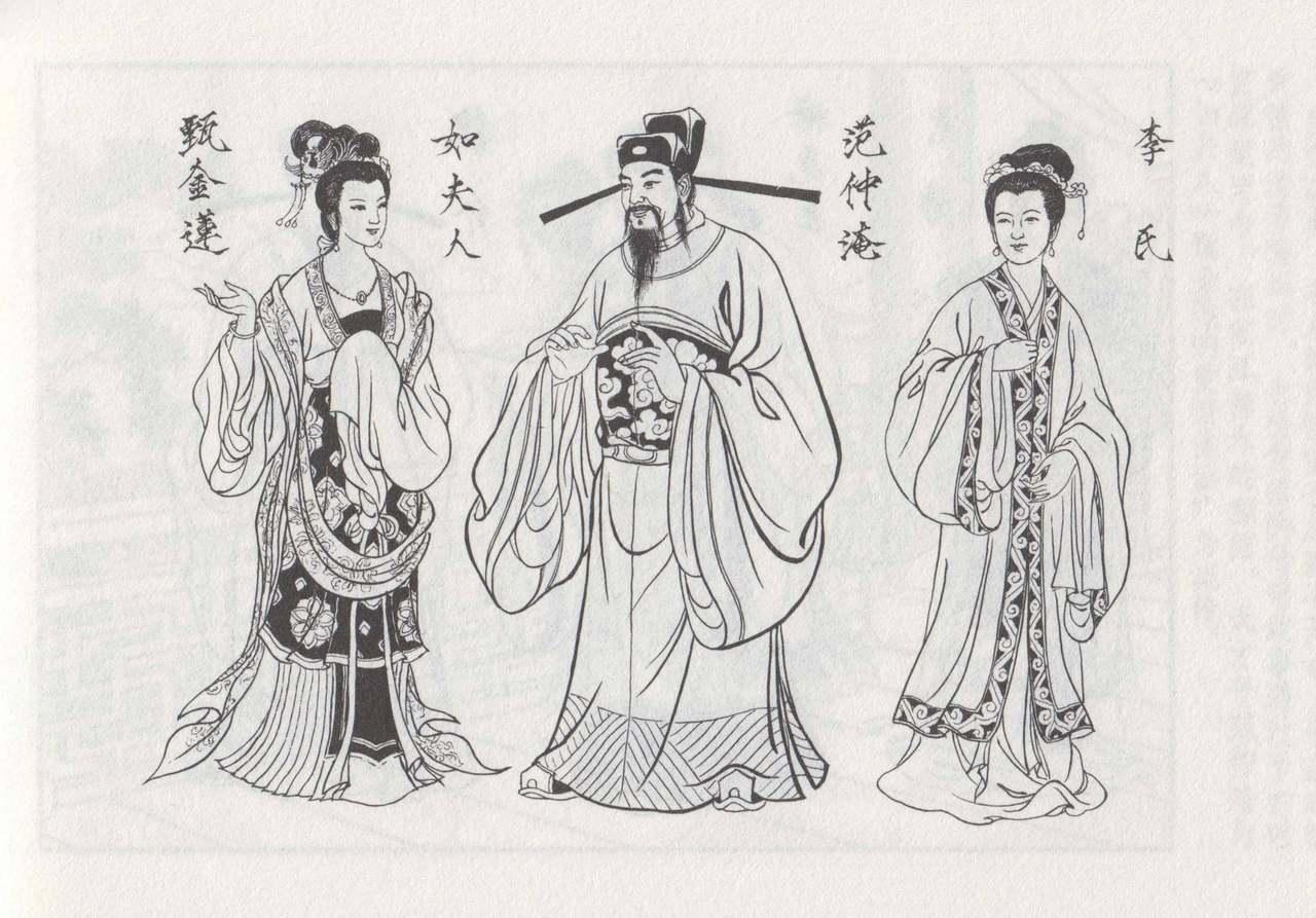 史上名妓 如夫人-甄金莲(臧武斌 2013年4月) 5