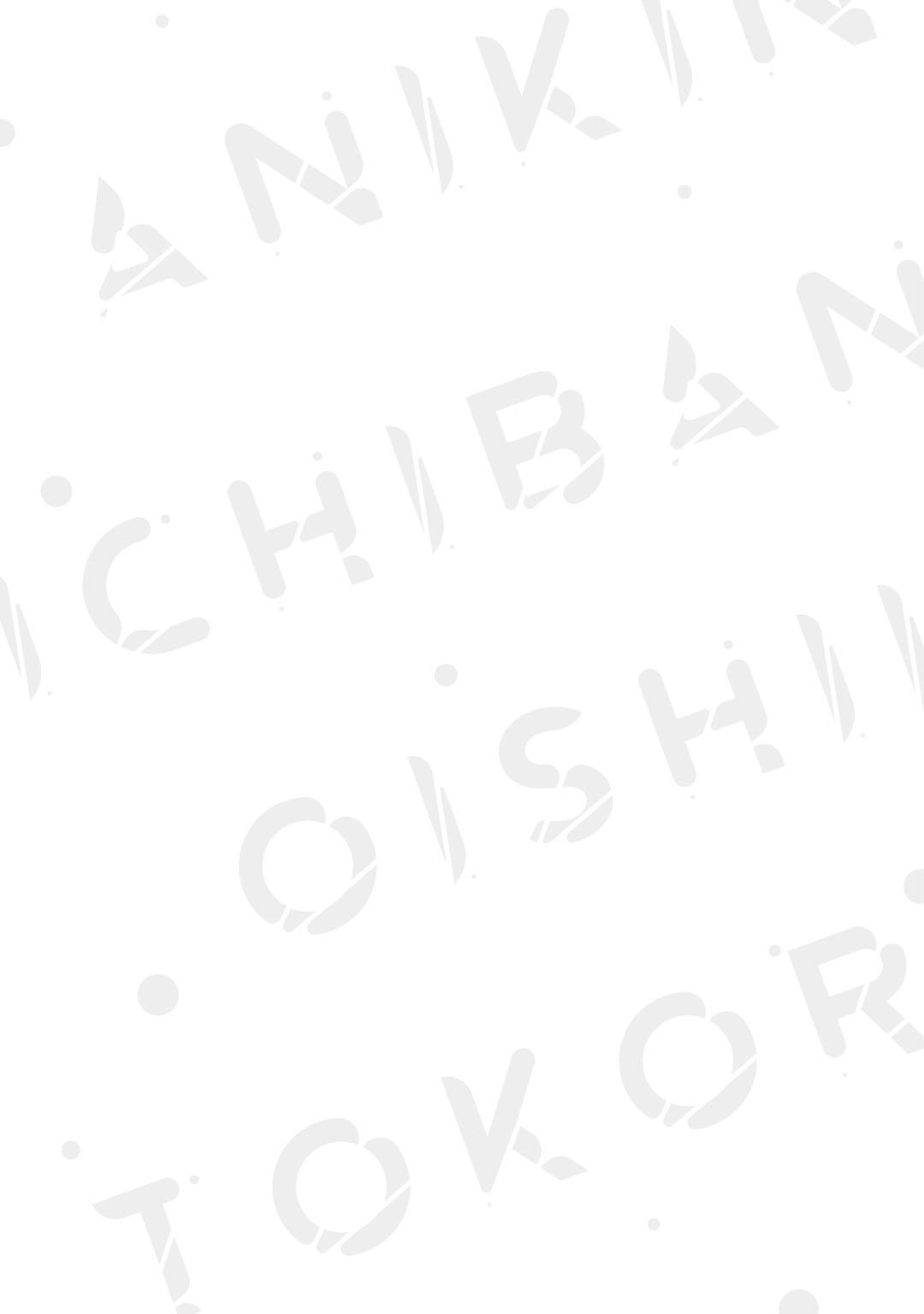Aniki no ichiban Oishii Tokoro | 老哥最可口的部位 act.1—4 132