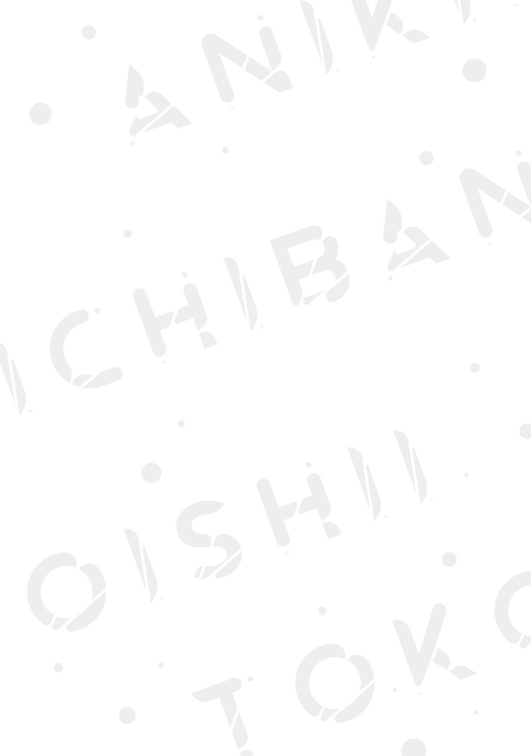 Aniki no ichiban Oishii Tokoro | 老哥最可口的部位 act.1—4 133