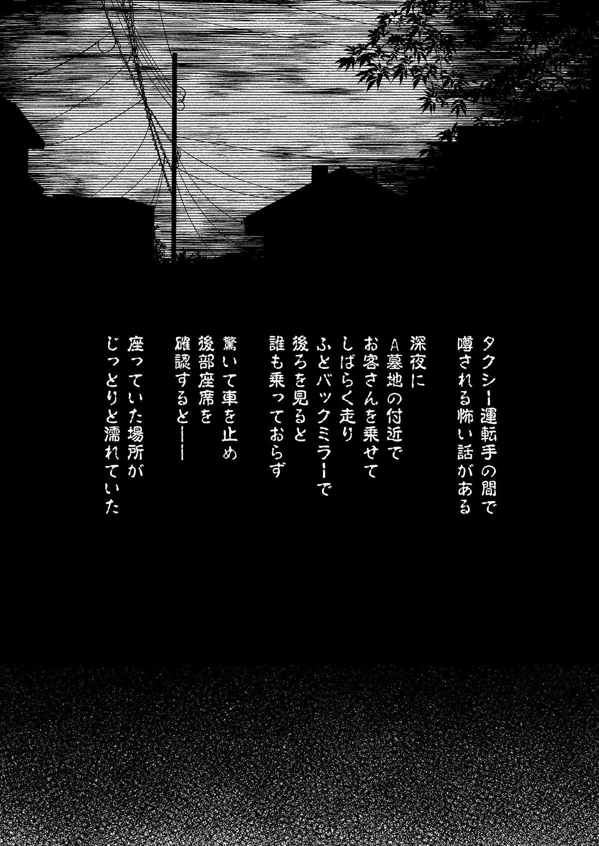 オナ兄さん・夜のおさんぽ露出 21