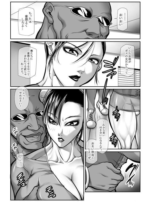 CALL GIRL CHUN-LI 2 9