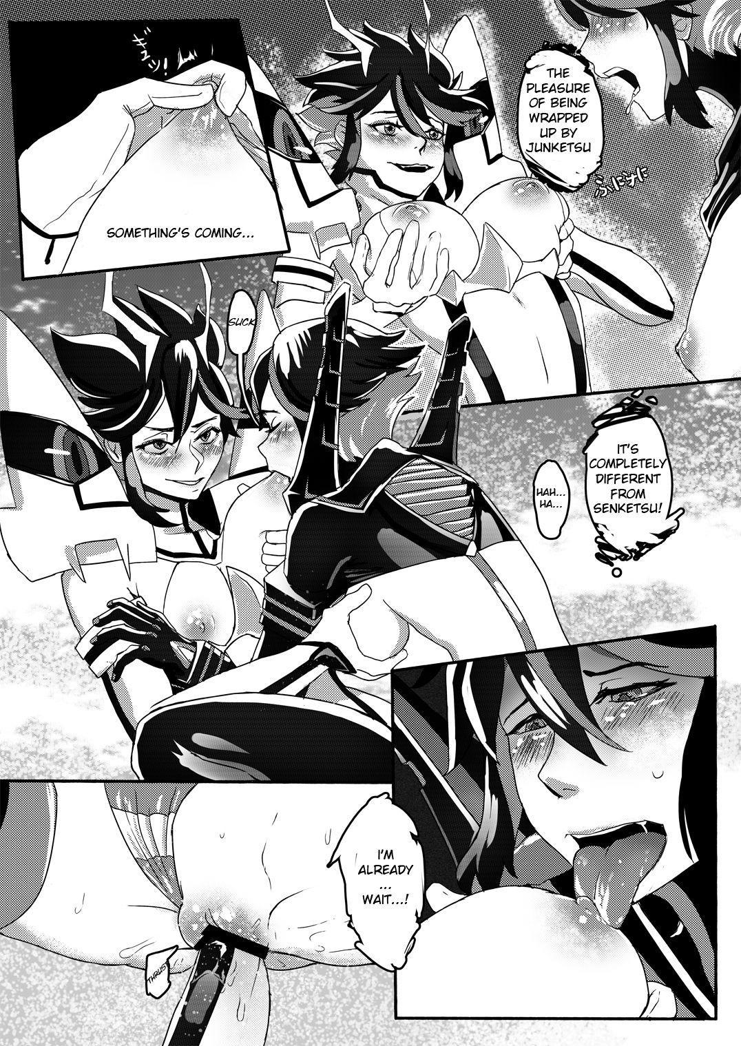 Ryu Ryunyu 12