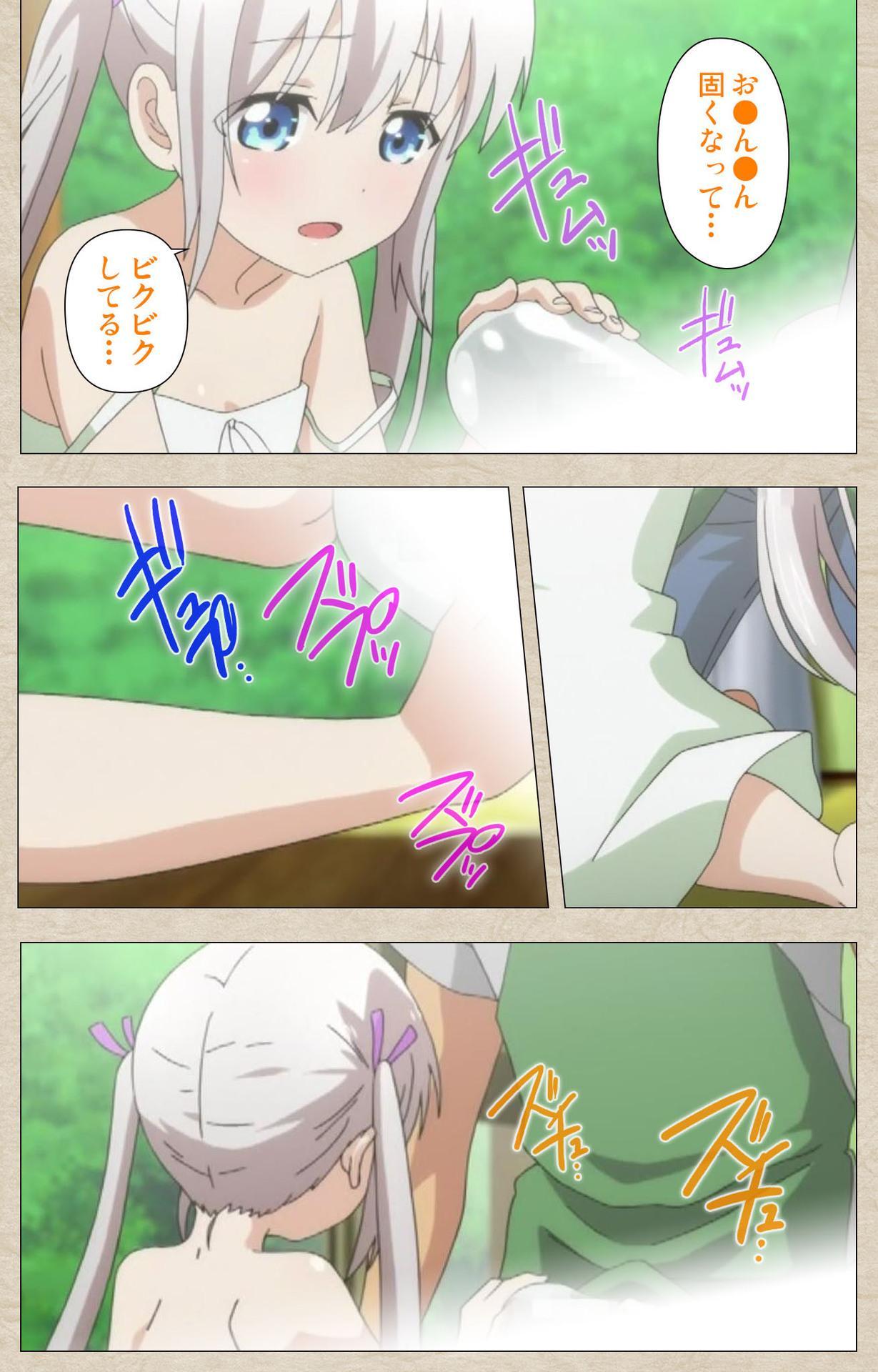 Shoujo Ramune Vol.4 13
