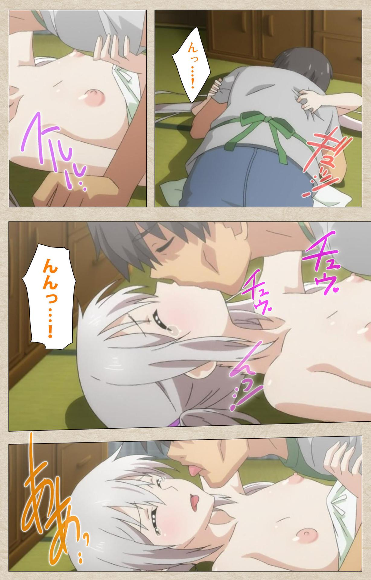 Shoujo Ramune Vol.4 21