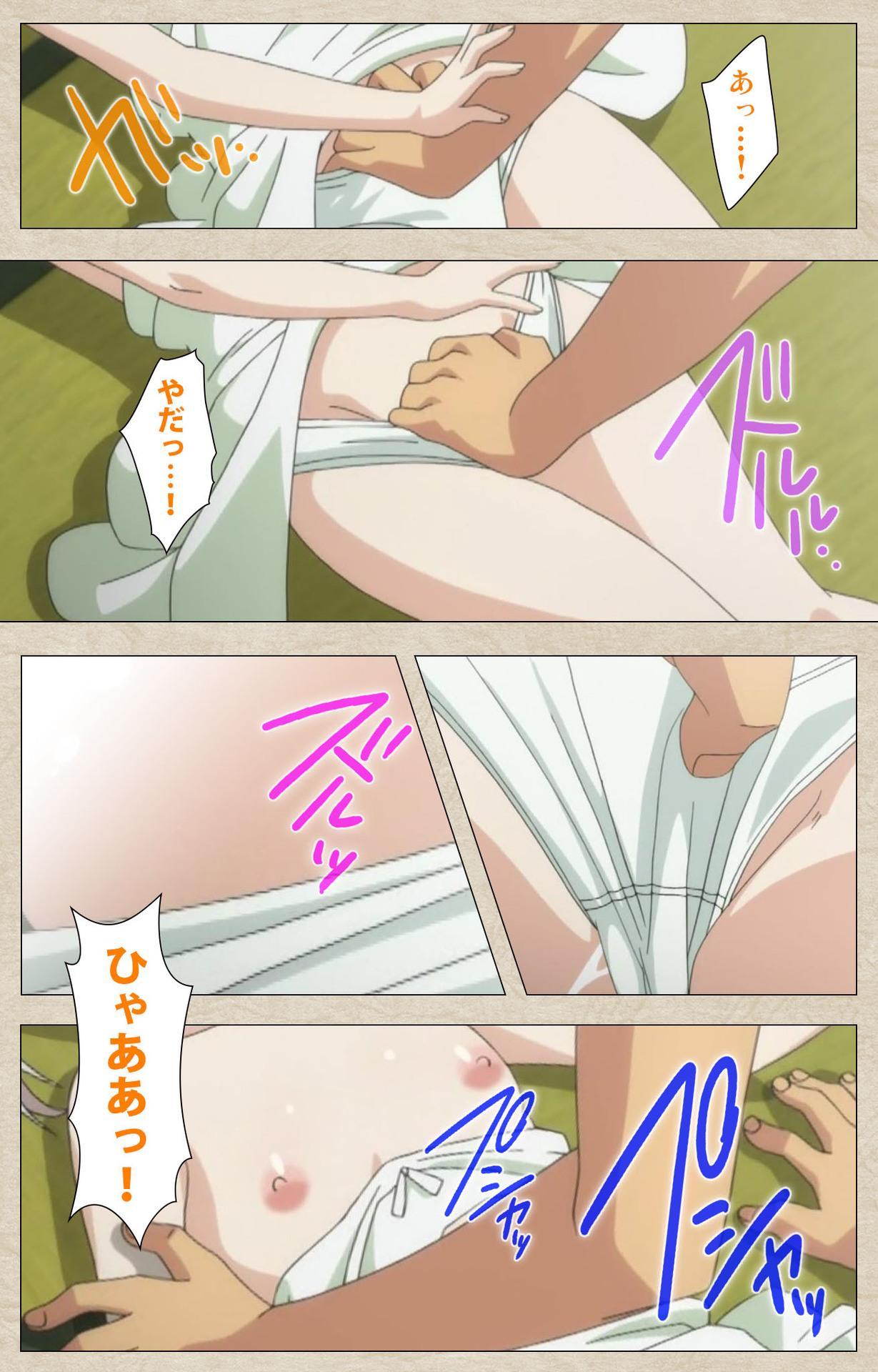 Shoujo Ramune Vol.4 26