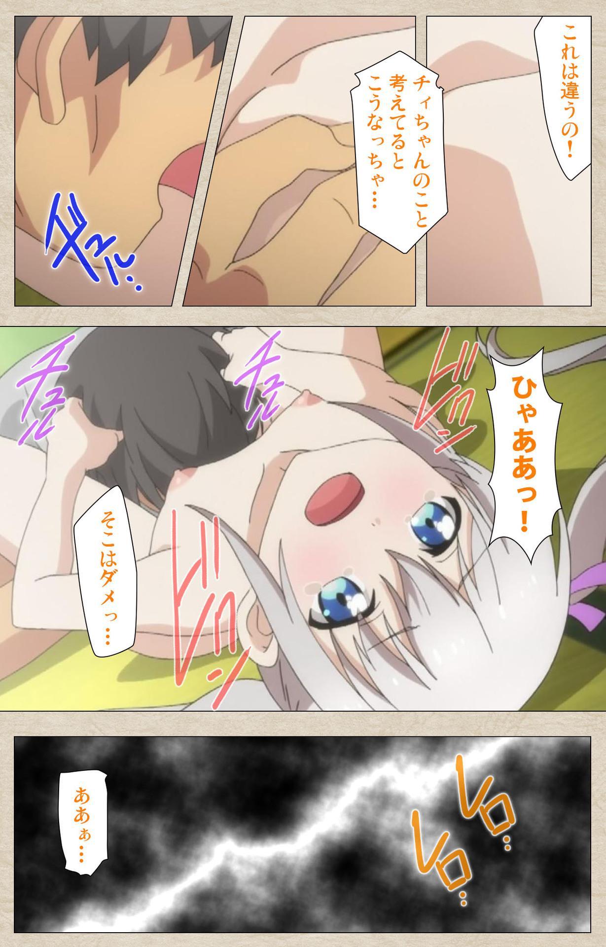 Shoujo Ramune Vol.4 27