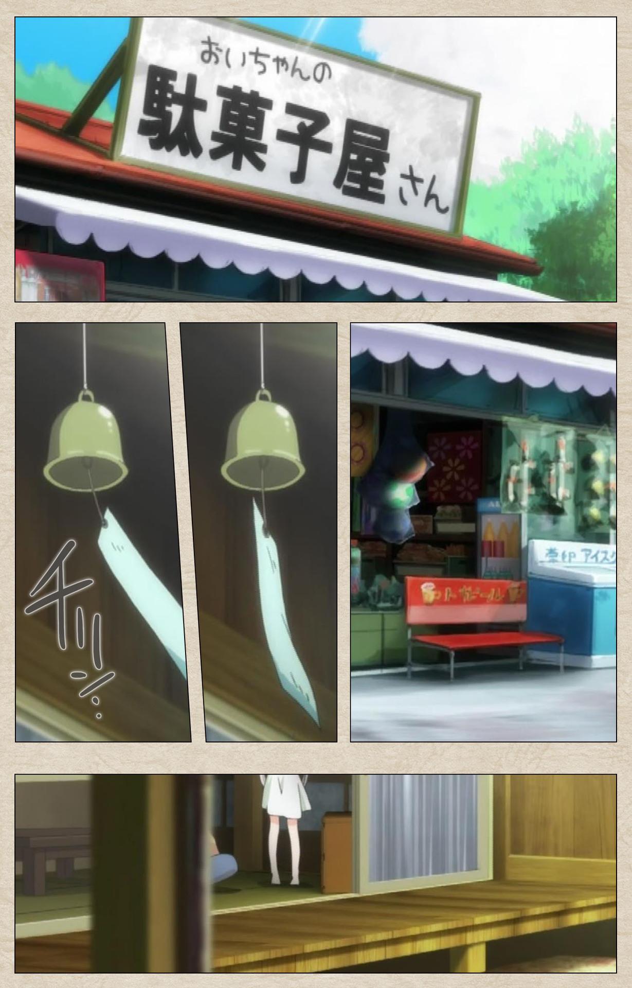 Shoujo Ramune Vol.4 2