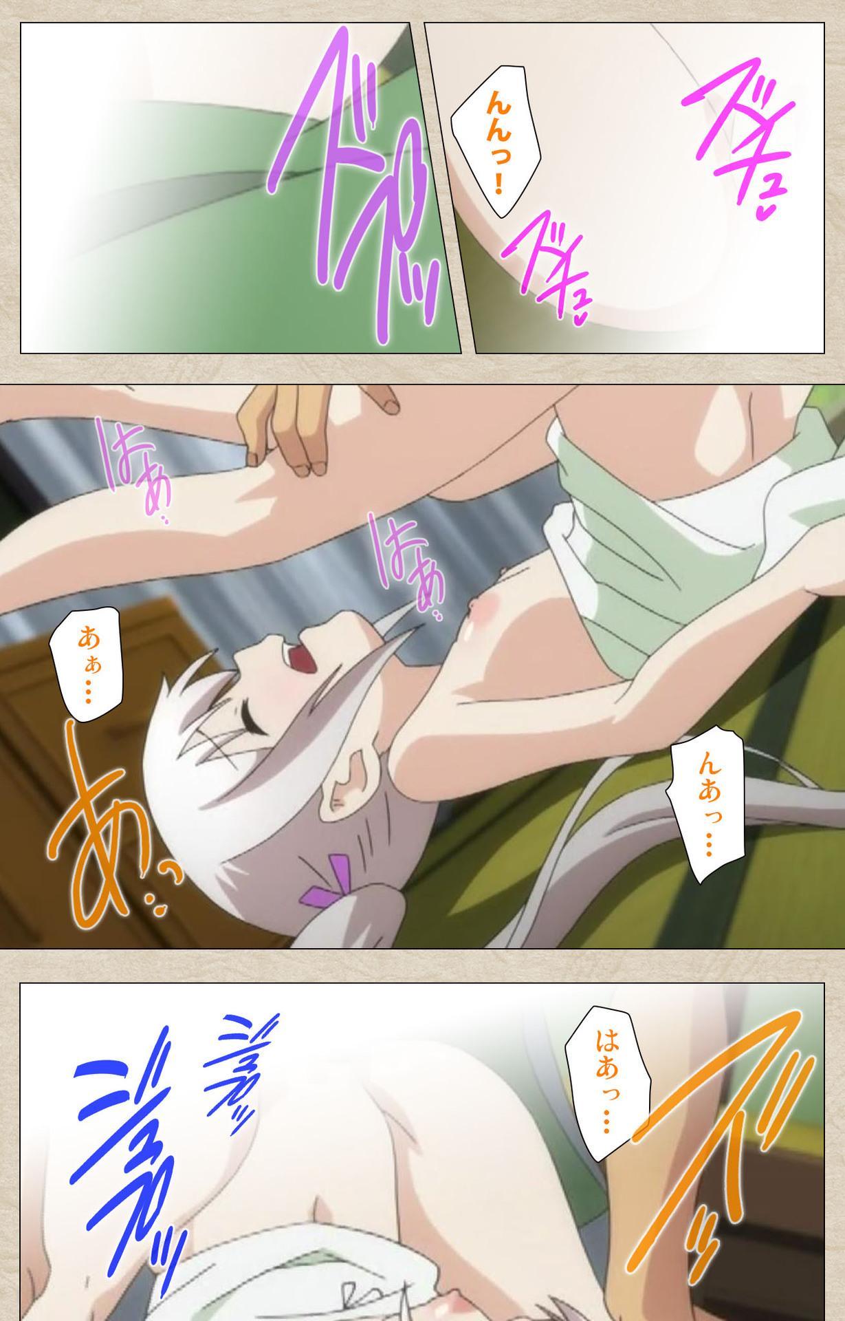Shoujo Ramune Vol.4 32
