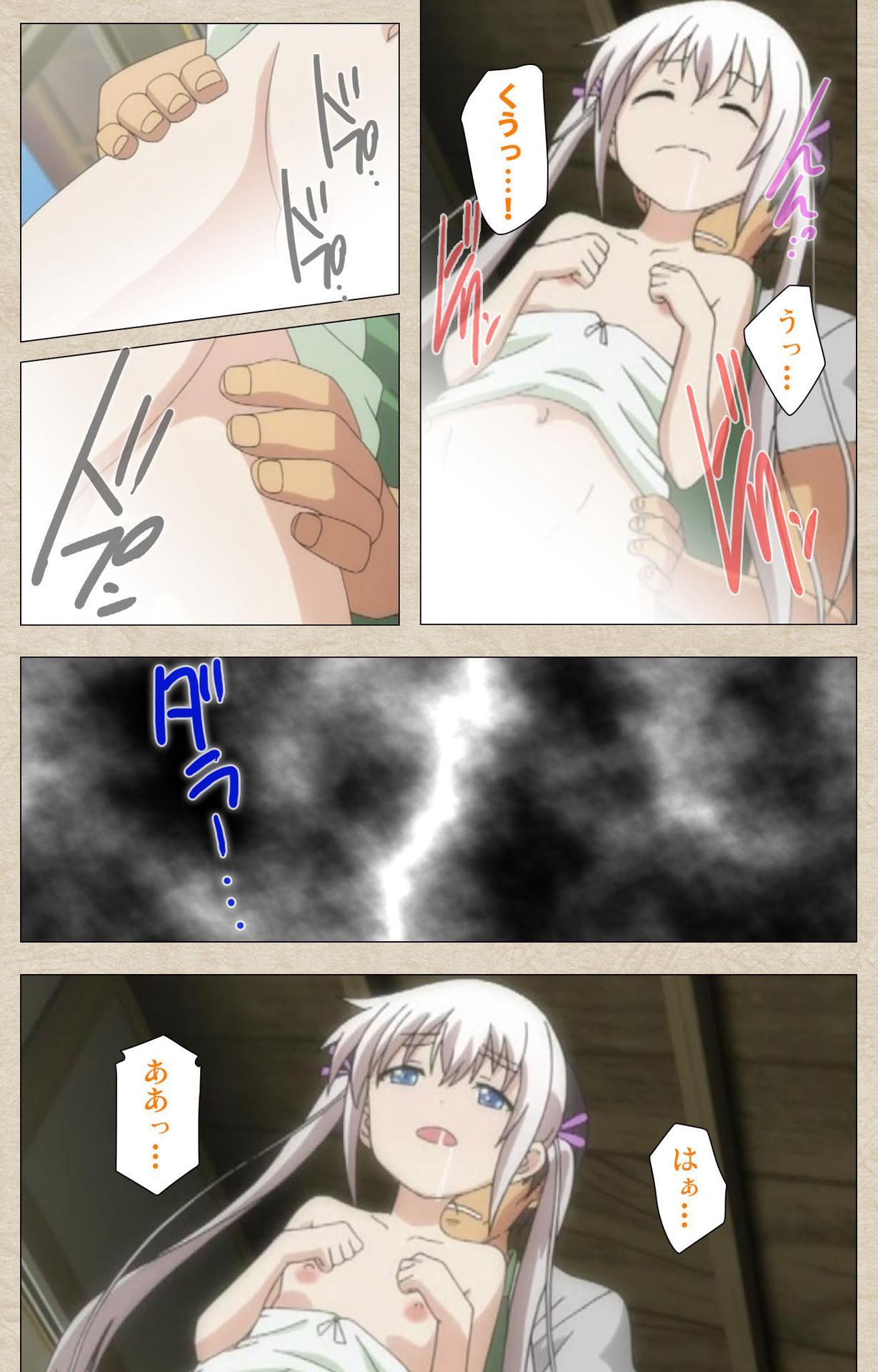 Shoujo Ramune Vol.4 44