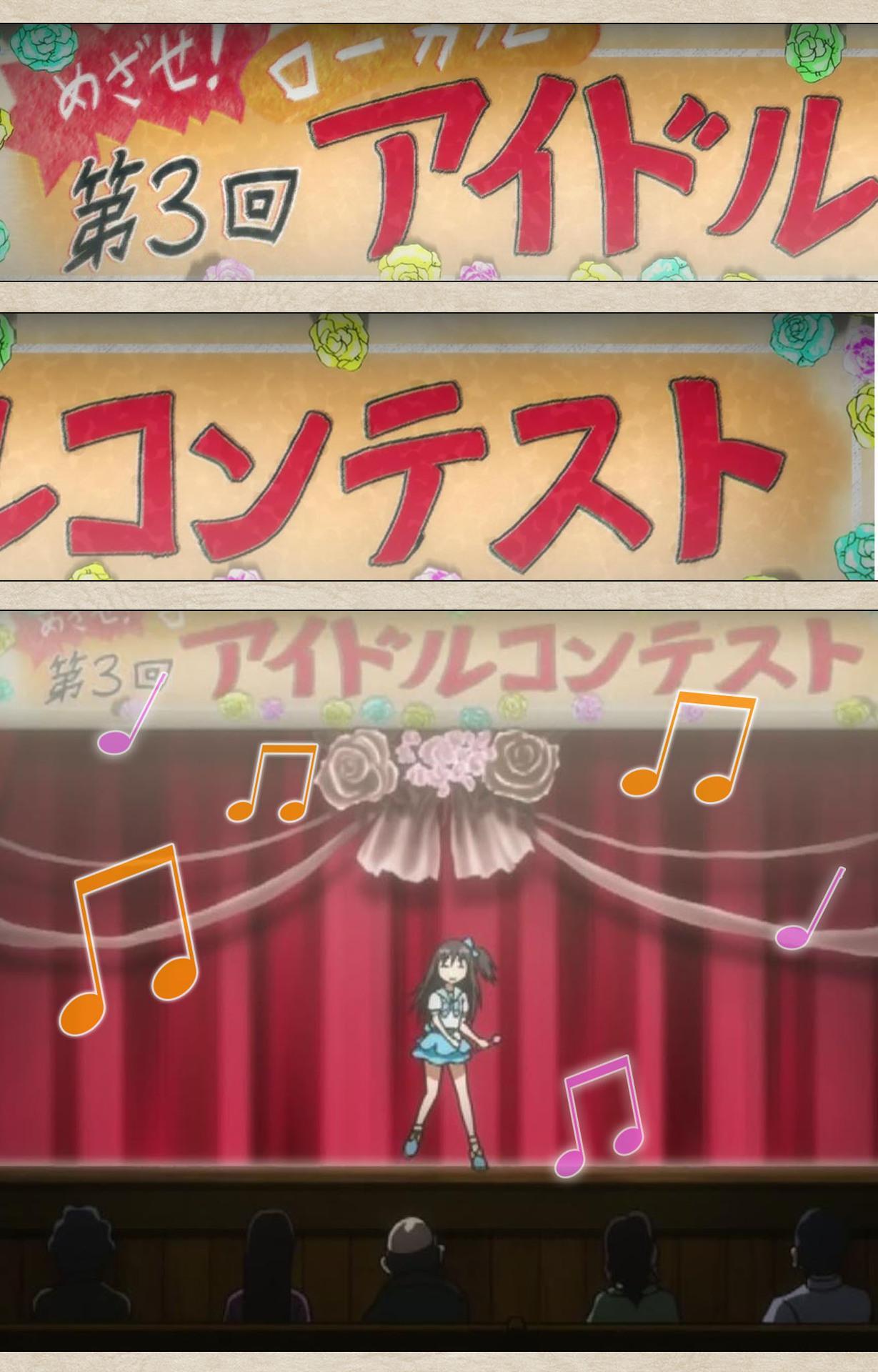 Shoujo Ramune Vol.4 52