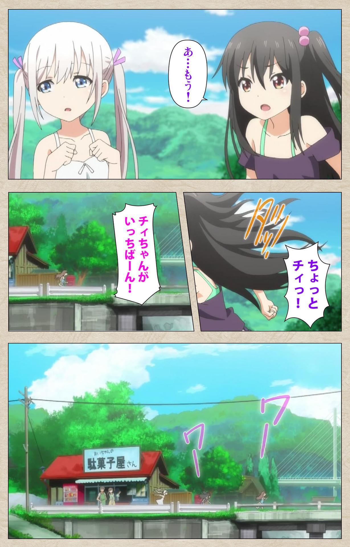 Shoujo Ramune Vol.4 61