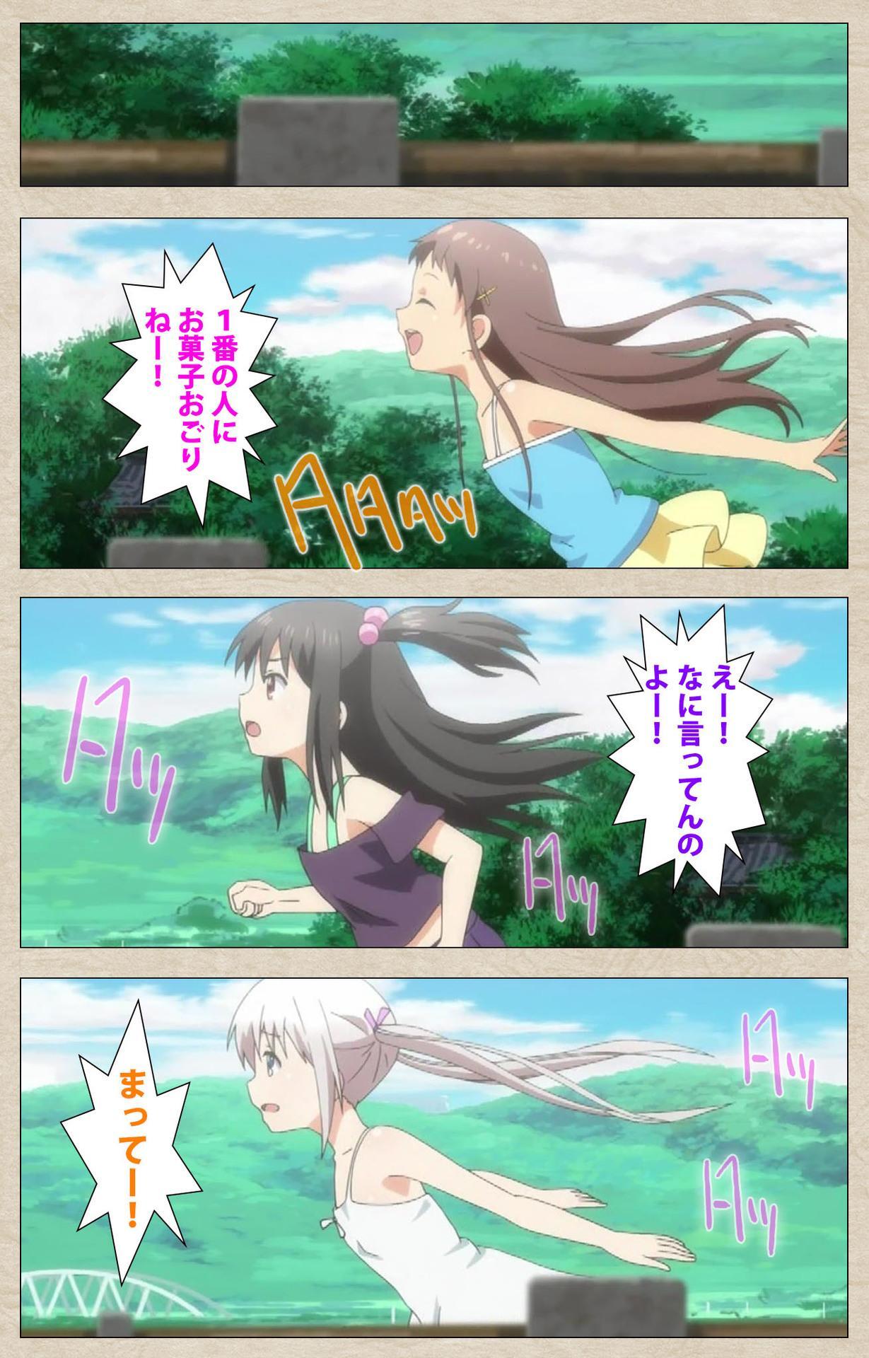 Shoujo Ramune Vol.4 62