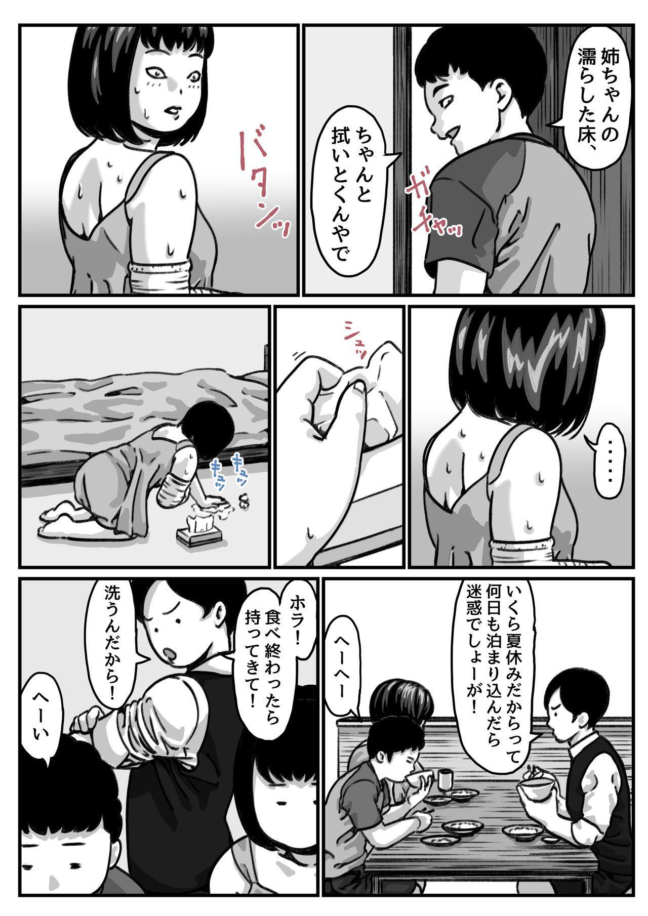 Ryouude ga Tsukaenaku nattara Otouto ga Choushi ni Noridashita! part4 29