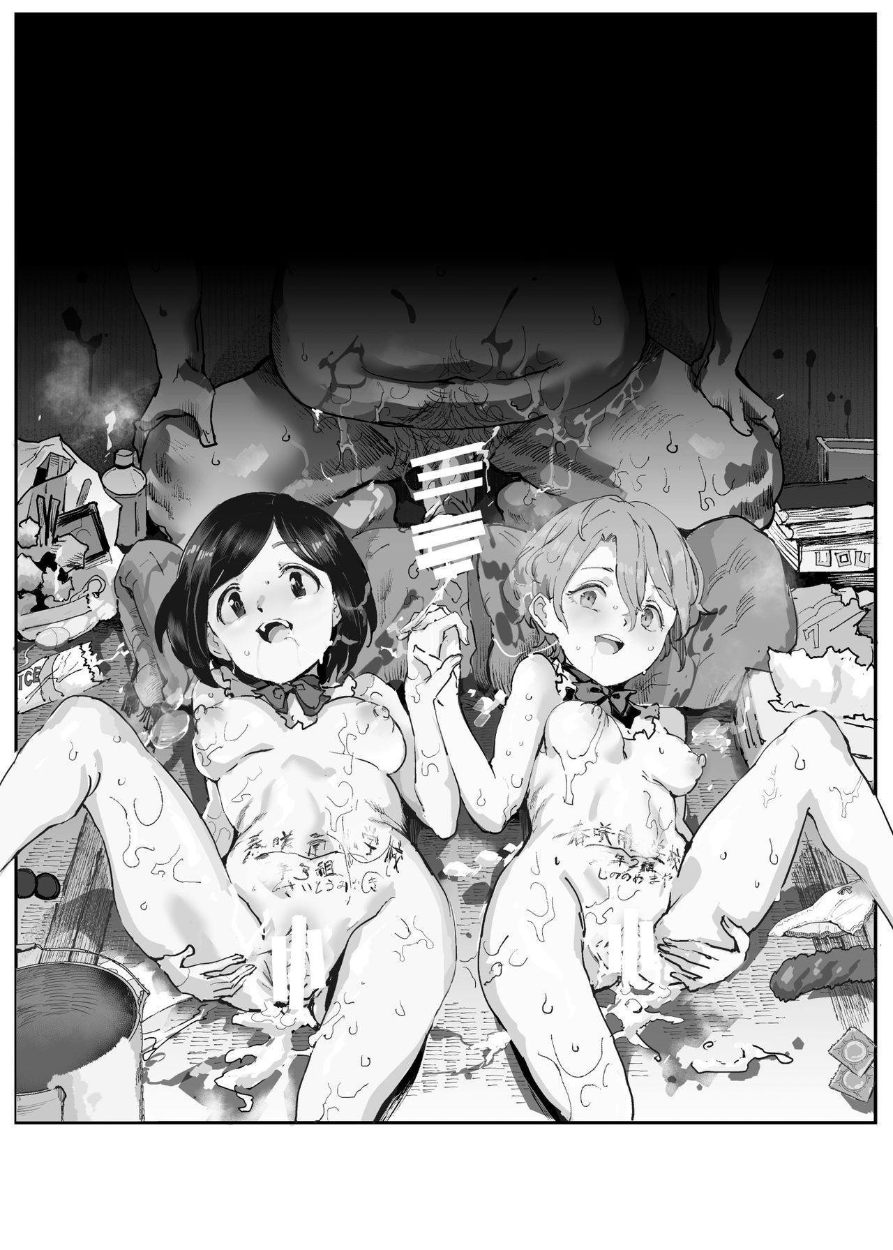 [Nyuu Koubou (Nyuu)] Ninshiki Sogai Oji-san ~Dogeza de Ecchi o Onegai suru Shoujo-tachi~ [Chinese] [神官冰点汉化] [Digital] 2