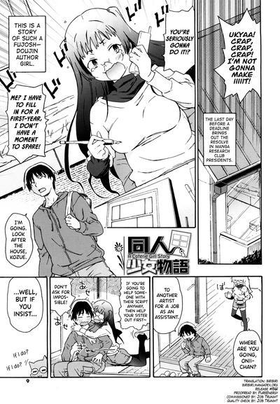 Imouto wa Doujin Shoujo Cosplay Kei Ch.1-3 4