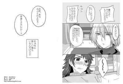 Hachimitsu Honey 9