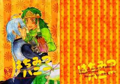 Hachimitsu Honey 0