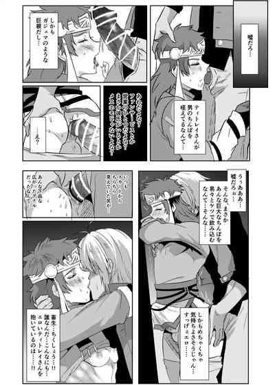 Titorei Ni Koisuru Ore Manga 4