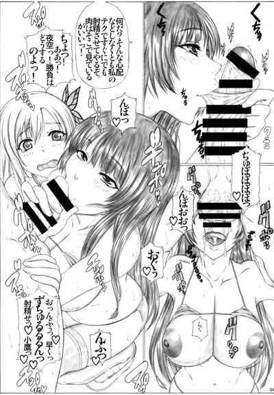 Angel's stroke 61 Real juu wa Gom o Tsukawanai! 4