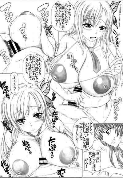Angel's stroke 61 Real juu wa Gom o Tsukawanai! 6