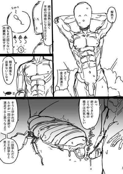 Tensei shitanode mesu Monster o okasu 9