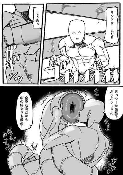 Tensei shitanode mesu Monster o okasu 6