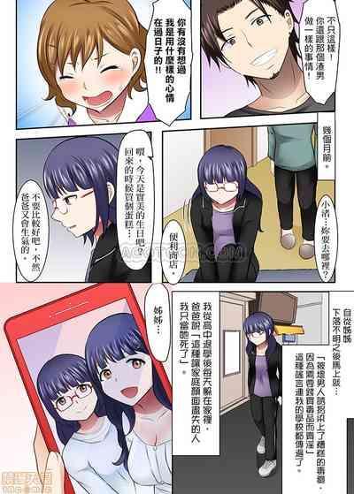女大生社团SEX调教34 9