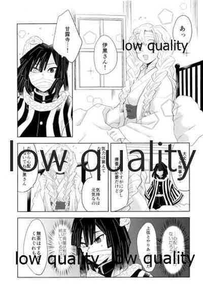 ObaMitsu Sairokushuu Kogarekou 9