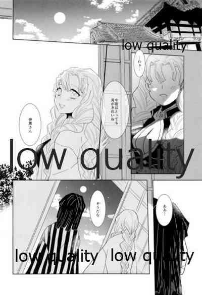 ObaMitsu Sairokushuu Kogarekou 6