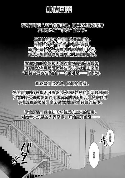 Joukan no Yogite 1