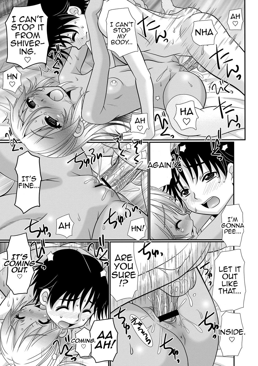[R-Koga] Hiyake Sex Enikki - Picture Diary of a xxx with the Suntanned Ch.1-2 [Digital] [English] [MrBubbles] 30