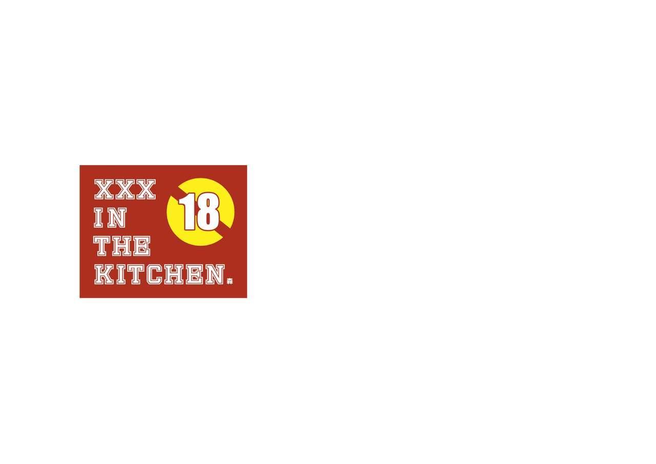 [morineri] [R18] XXX IN THE KITCHEN / Sannamikopi Hon / Chuutoji-you-men-tsuke Deta 0