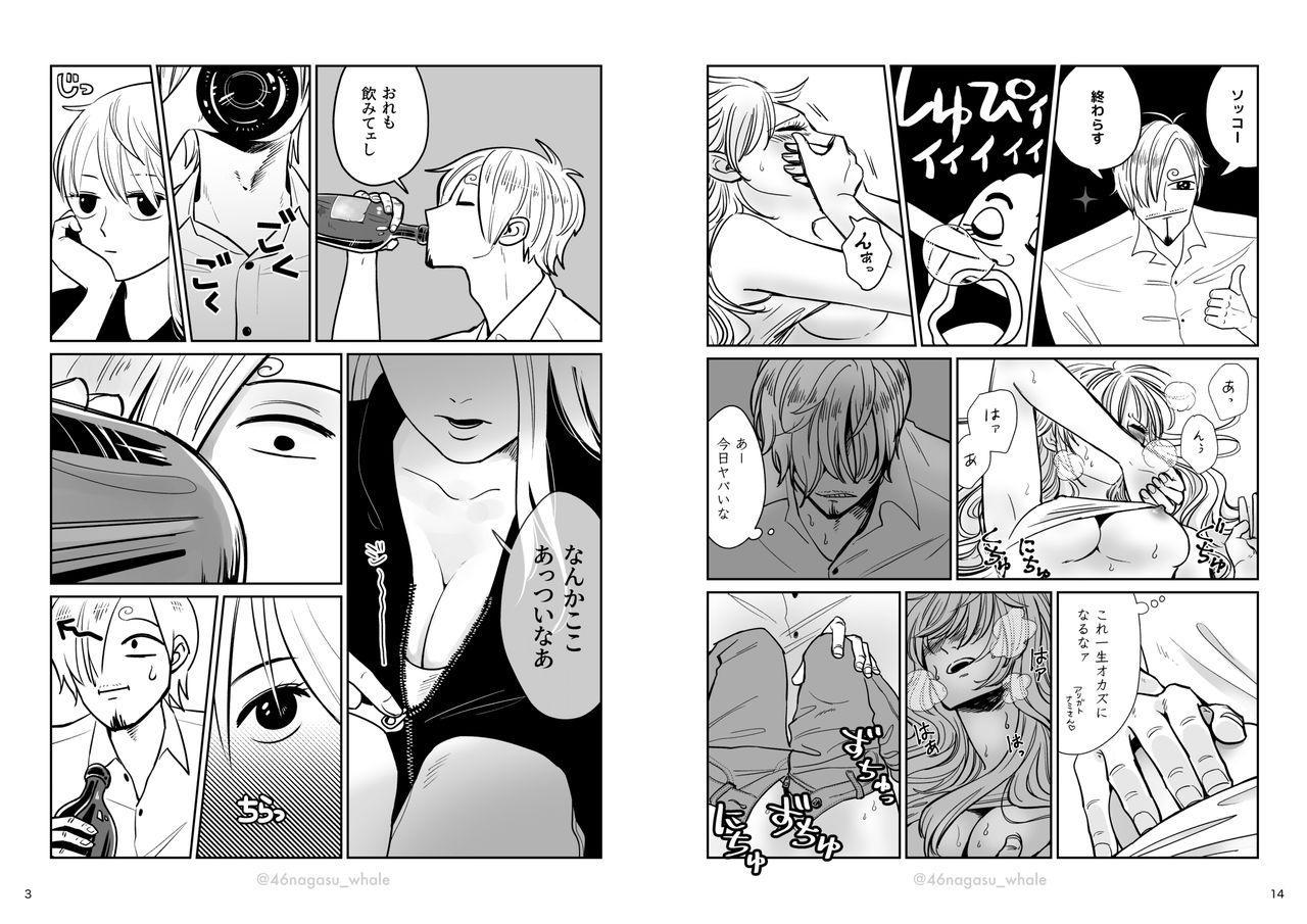 [morineri] [R18] XXX IN THE KITCHEN / Sannamikopi Hon / Chuutoji-you-men-tsuke Deta 4