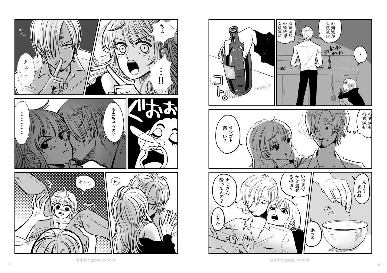 [morineri] [R18] XXX IN THE KITCHEN / Sannamikopi Hon / Chuutoji-you-men-tsuke Deta 7