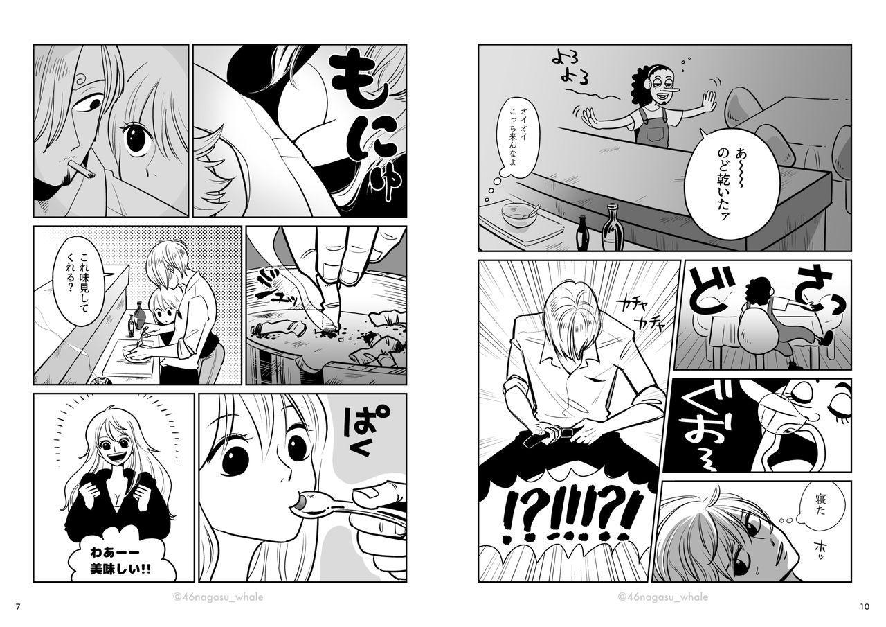 [morineri] [R18] XXX IN THE KITCHEN / Sannamikopi Hon / Chuutoji-you-men-tsuke Deta 8
