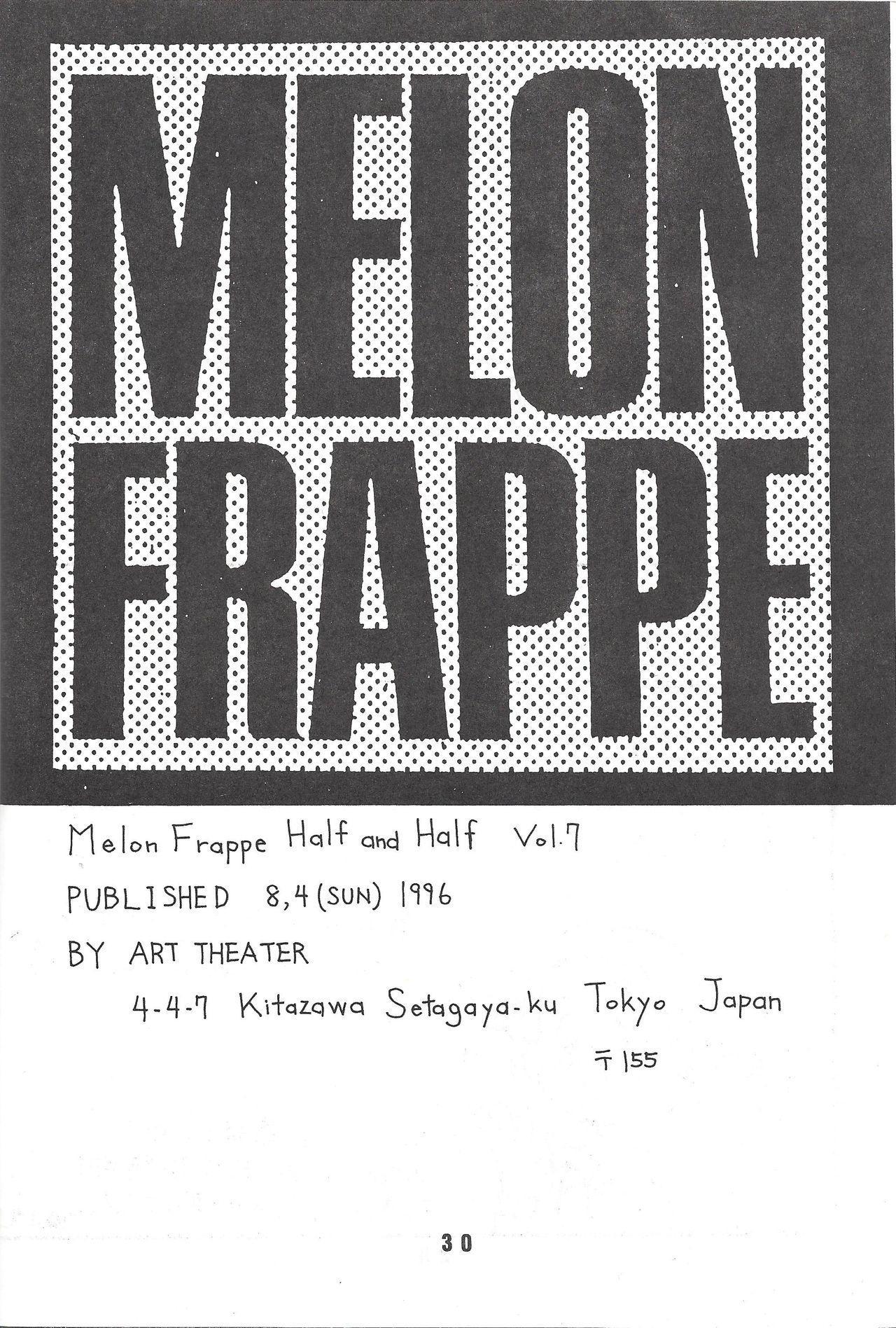 M.F.H.H. VOL.7 29
