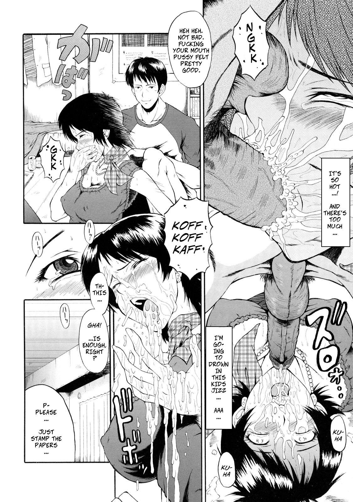 Sales Lady Yoriko 9