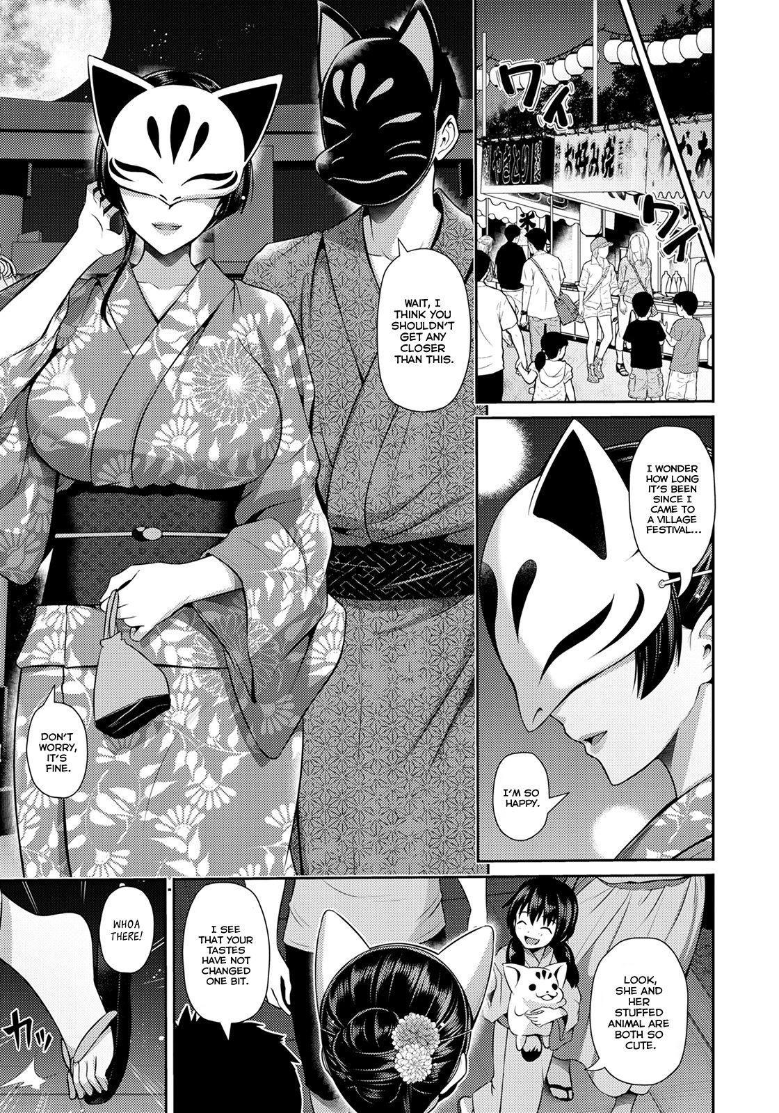 [Toba Yuga] Furin Ryokou ~Miyabi~   Immorality Travels ~Miyabi~ (ANGEL Club 2021-10) [English] [Project Valvrein] [Digital] 2
