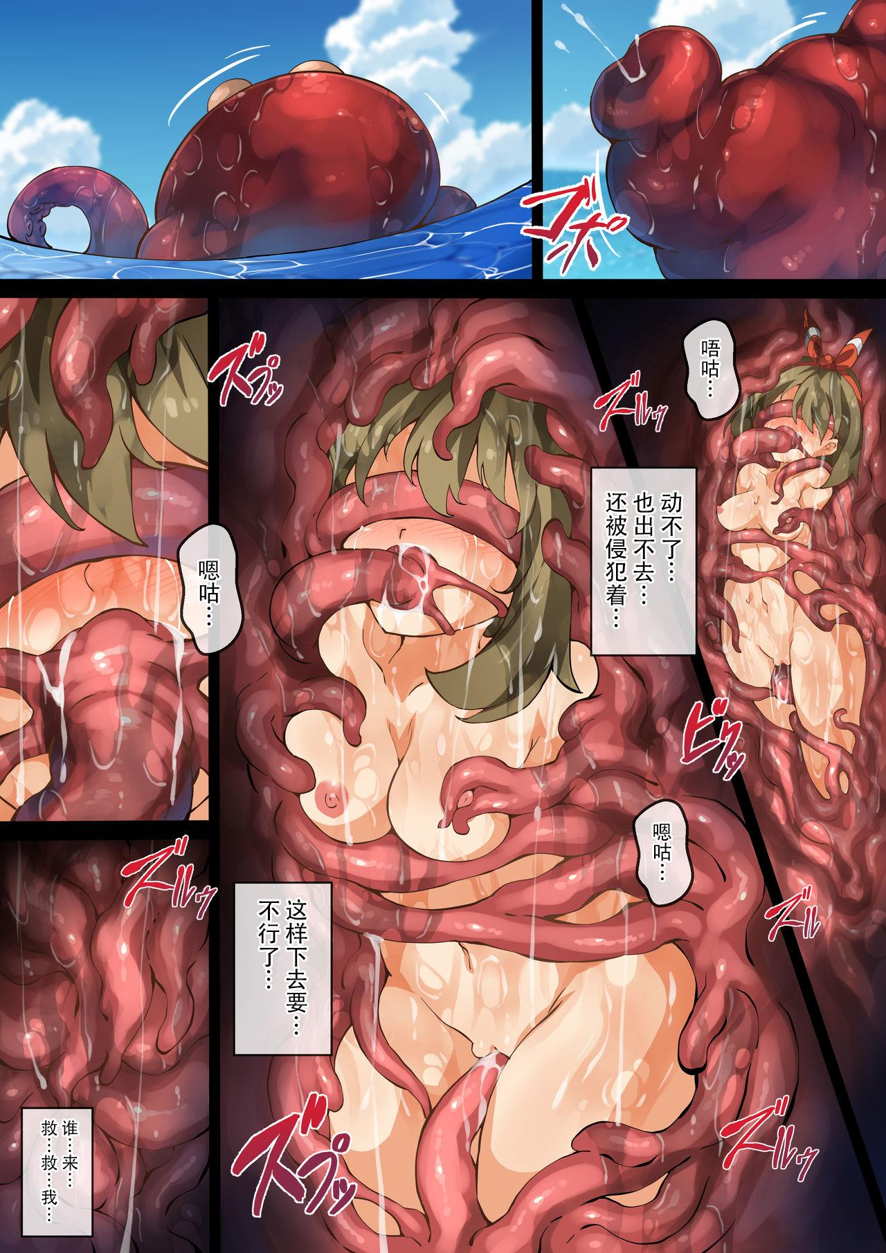 Hell of Tentacles One-Shot 6
