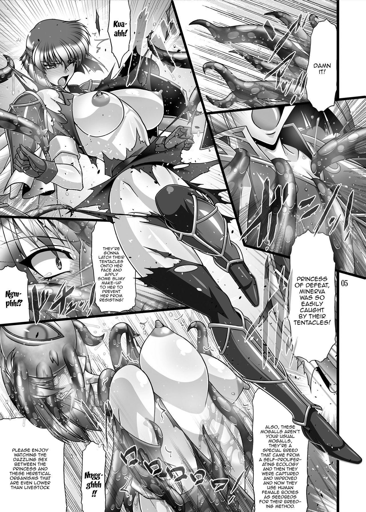 Oshi Chara Emblem | Favorite Emblem Characters 3
